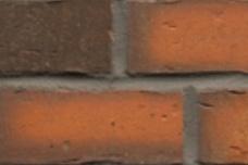 758 Terracotta geel gevlamd wasserstrich optiek